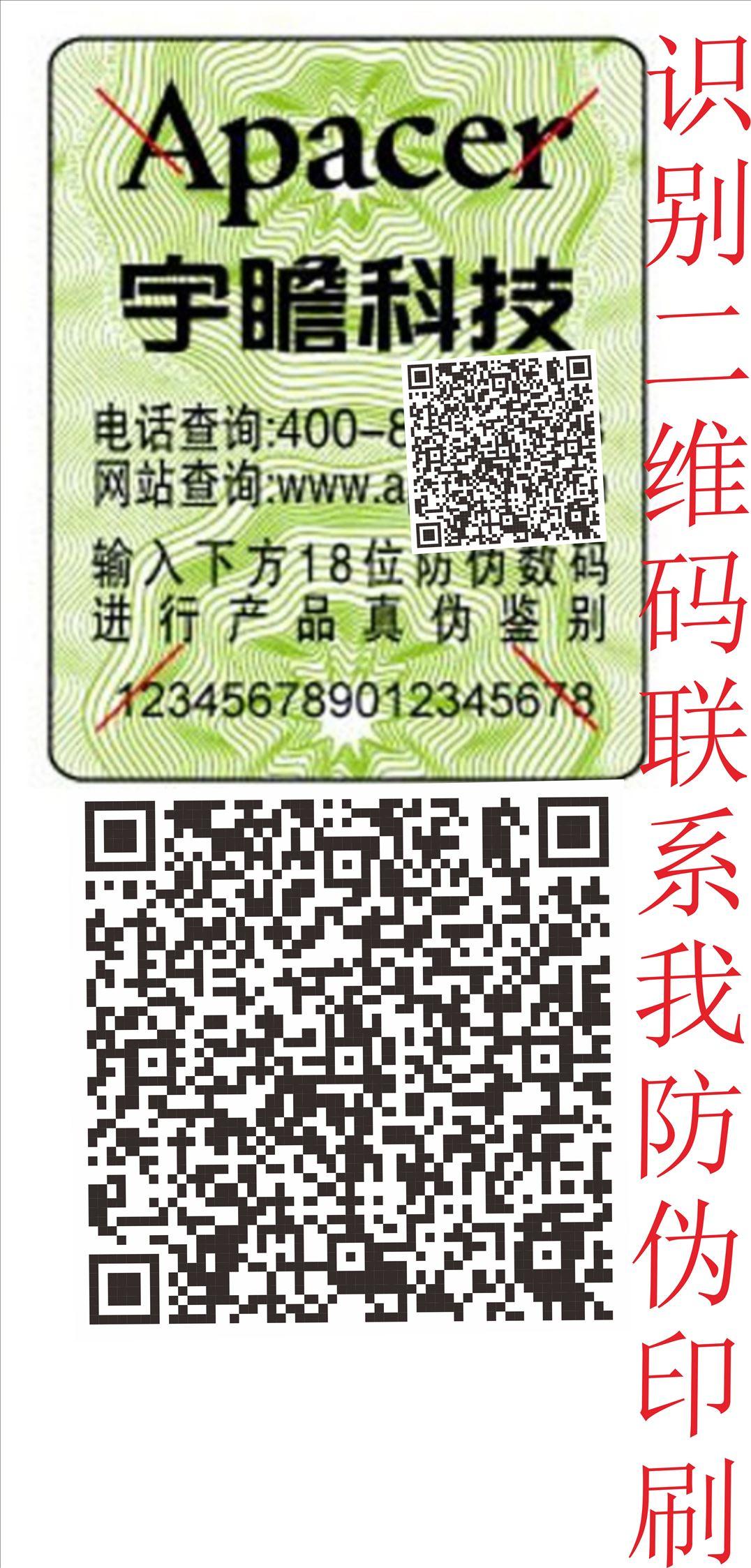 石家庄台灯防伪标签,新版美钞不仅在纸中埋入金属线,