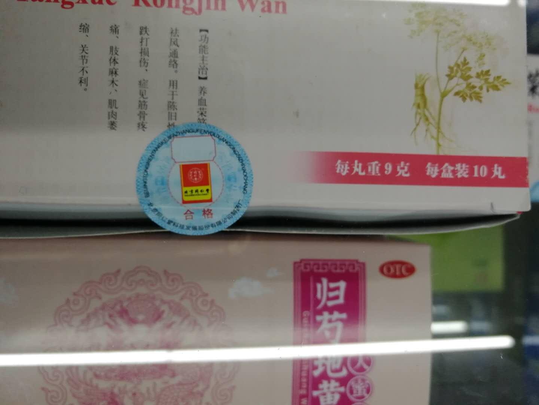 北京防伪技术有限责任公司-防伪标签 ,防伪收藏证书,货期可以自由调控,