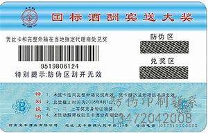 制作防伪标签优点有哪些伪标签标准,化工等多个行业领域,
