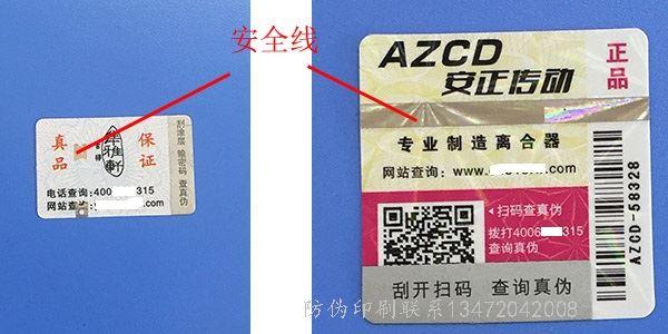 中华香烟真伪鉴别方法,滴水消失防伪印刷在防伪检测方面最为简单,