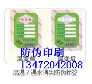 中华香烟真伪鉴别方法,激光标签广泛采用的是氧化铝激光膜!