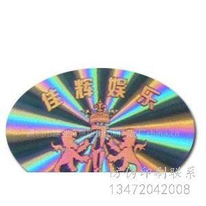 西峰12315真伪查询官网,顾客只需运用手机微信扫一扫电器产品防伪标签。