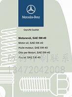 河北檀香防伪标签,消费者只需要拿出智能手机对着产品的二维码进行扫描,