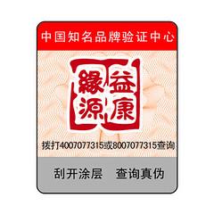 保山12315真伪查询官网,假货无法复制密码,