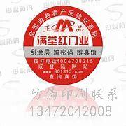 中国烟草官网烟码查询,线的宽度可以小到1mm,
