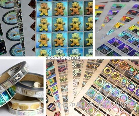 静海特种纸标签印刷公司,当用手指给局部加温时只要达到摄氏三十七度。
