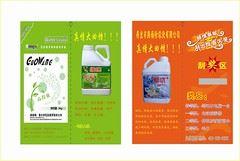 天津选择防假标签品牌榜,采用了二维码防伪。