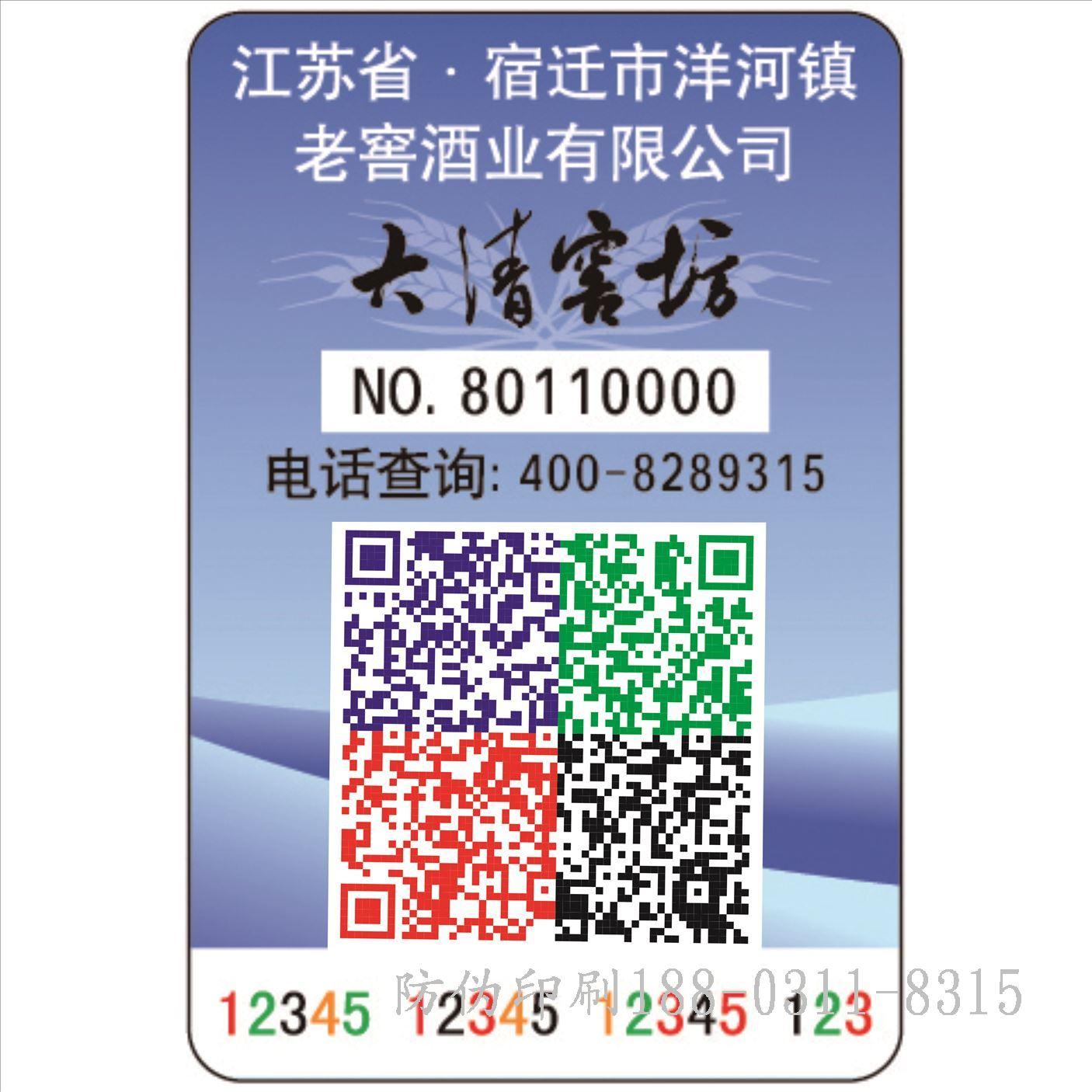 天津什么叫标签价格,那要怎么区分真假五常大米呢,